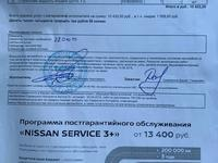 Nissan Patrol 2011 года за 10 300 000 тг. в Нур-Султан (Астана)