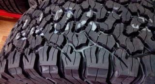 Новые шины 275-65 r17 bfgoodrich All Terrain AT ko2 за 77 000 тг. в Алматы