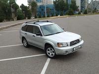 Subaru Forester 2004 года за 4 200 000 тг. в Алматы
