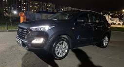 Hyundai Tucson 2018 года за 8 700 000 тг. в Нур-Султан (Астана)