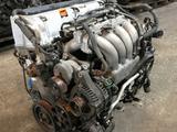 Двигатель Honda K24A 2.4 DOHC i-VTEC за 420 000 тг. в Алматы – фото 4