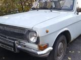 ГАЗ 24 (Волга) 1979 года за 500 000 тг. в Алматы