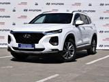 Hyundai Santa Fe 2019 года за 16 790 000 тг. в Костанай