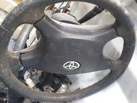 Airbag руля на Toyota Avensis за 333 тг. в Алматы