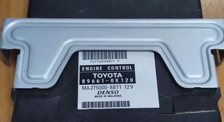 Блок управления двигателем Toyota Hilux за 60 000 тг. в Нур-Султан (Астана)