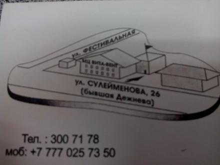 Натяжитель ремня ГРМ на Мицубиси Паджеро 2000-2016 новый в оригинале за 17 000 тг. в Алматы – фото 2