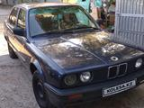 BMW 316 1989 года за 650 000 тг. в Костанай