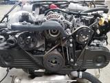 Контрактный двигатель Subaru 2.5 2-х вальный за 370 000 тг. в Нур-Султан (Астана)