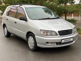 Toyota Ipsum 1997 года за 3 000 000 тг. в Алматы – фото 4