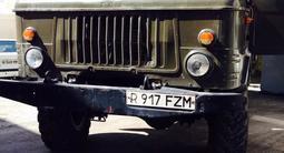 ГАЗ  66 1996 года за 2 900 000 тг. в Актау – фото 5