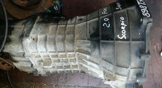 МКПП Ford Scorpio Sierra 2.0 L за 65 000 тг. в Семей
