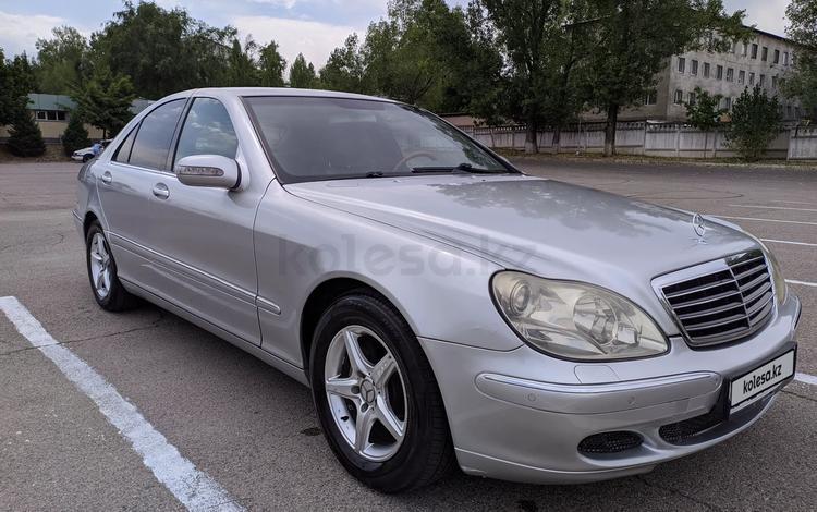 Mercedes-Benz S 350 2004 года за 4 000 000 тг. в Алматы