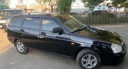 ВАЗ (Lada) Priora 2171 (универсал) 2012 года за 2 100 000 тг. в Уральск – фото 2