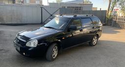 ВАЗ (Lada) Priora 2171 (универсал) 2012 года за 2 100 000 тг. в Уральск – фото 3