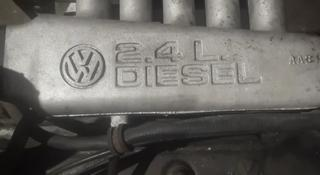 Контрактный двигатель Фольксваген Т4 1.9 2.4 2.5 Пассат Гольф 1.9… за 2 020 тг. в Шымкент