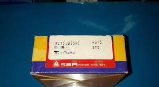 Mitsubishi запчасти двигатель (поршневые кольца) 4g13& 4g15 за 8 000 тг. в Алматы