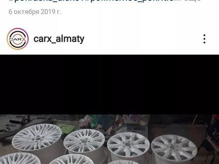 Порошковая покраска дисков в Алматы – фото 83