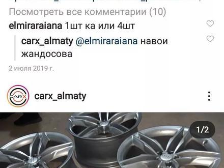 Порошковая покраска дисков в Алматы – фото 85