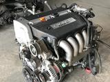 Двигатель Honda K20A 2.0 i-VTEC DOHC за 430 000 тг. в Актобе