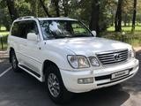 Lexus LX 470 2007 года за 9 000 000 тг. в Алматы