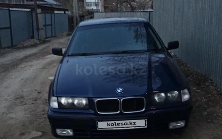 BMW 318 1991 года за 1 250 000 тг. в Кокшетау