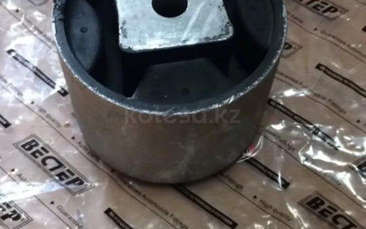 Подушка КПП 638куз за 3 650 тг. в Алматы