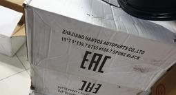 Комплект дисков 15е 5*139.7 за 160 000 тг. в Алматы – фото 3