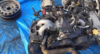Мотор за 240 000 тг. в Алматы