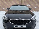 Kia Cadenza 2013 года за 8 800 000 тг. в Павлодар – фото 2