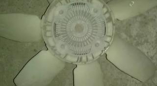 Термомуфта. Гидромуфта. Лопасть 4л прадо 150 за 2 222 тг. в Алматы