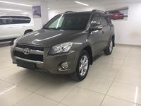 Toyota RAV 4 2011 года за 6 900 000 тг. в Нур-Султан (Астана)