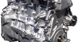 Привозной двигатель объём с установкой за 111 800 тг. в Нур-Султан (Астана) – фото 2