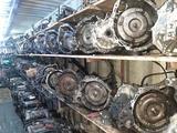 Коробка Автомат Honda CR-V 2.0 Объём за 180 000 тг. в Алматы