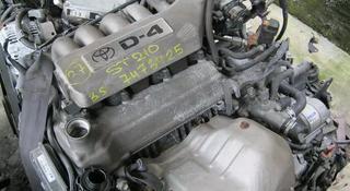 Двигатель АКПП 3S D4 в Алматы