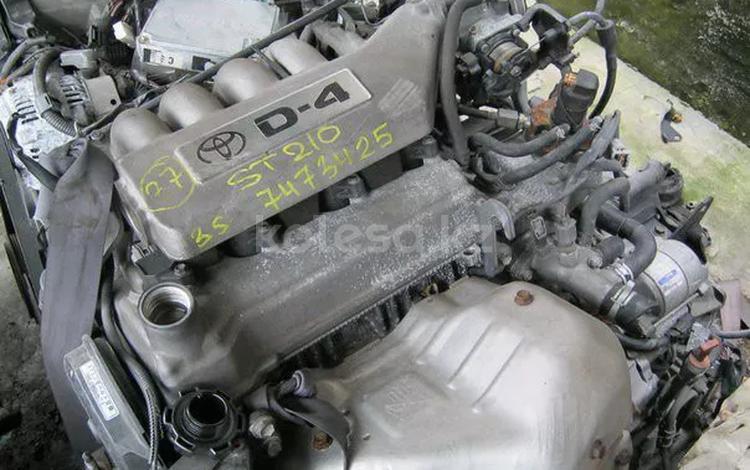 Двигатель АКПП 3S D4 за 300 000 тг. в Алматы