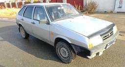 ВАЗ (Lada) 2109 (хэтчбек) 2005 года за 700 000 тг. в Уральск