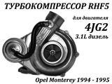 Турбина 4jg2 за 170 000 тг. в Алматы