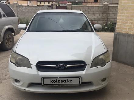 Subaru Legacy 2006 года за 3 650 000 тг. в Алматы