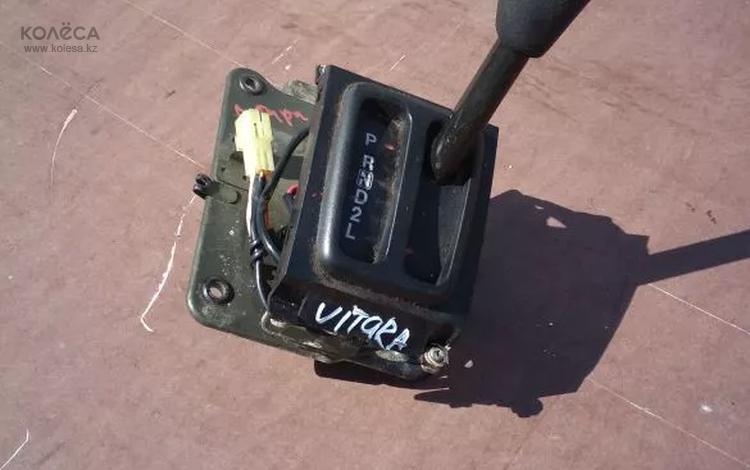 Селектор (ручка) переключение АКПП на Suzuki Grand Vitara! за 10 000 тг. в Нур-Султан (Астана)