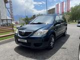 Mazda MPV 2005 года за 4 200 000 тг. в Алматы