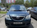 Mazda MPV 2005 года за 4 200 000 тг. в Алматы – фото 2