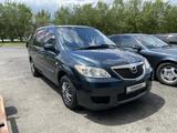 Mazda MPV 2005 года за 4 200 000 тг. в Алматы – фото 3