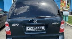 Mazda MPV 2005 года за 4 200 000 тг. в Алматы – фото 5