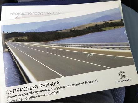 Peugeot 301 2016 года за 3 200 000 тг. в Нур-Султан (Астана) – фото 36