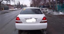 Toyota Mark II 2001 года за 1 650 000 тг. в Павлодар – фото 2