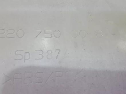 Крышка багажника в сборе на Mercedes-Benz w220 за 87 503 тг. в Владивосток – фото 13