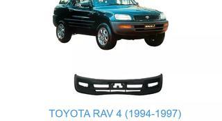 Передний бампер Toyota Rav 4 94-97 за 17 000 тг. в Алматы