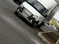 ГАЗ ГАЗель 2013 года за 10 000 000 тг. в Алматы