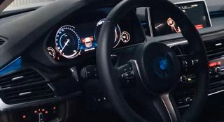 NBT Руль BMW за 150 000 тг. в Алматы