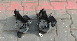 Подушка двигателя Nissan Primera за 15 000 тг. в Алматы – фото 5